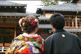 Residencia Imperial Tamozawa
