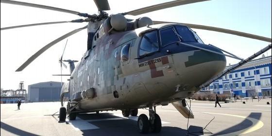El helicoptero Mi-26