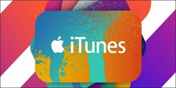 Noticias de Michoacán: Apple cerrará su plataforma iTunes!