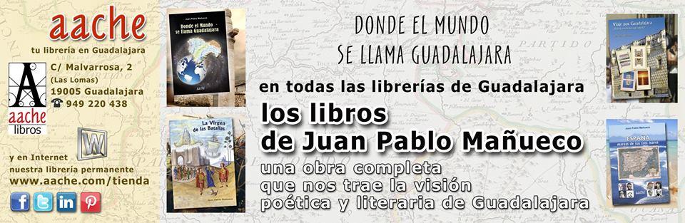 4 novedades de Mañueco en 2015: novela, poesía y teatro