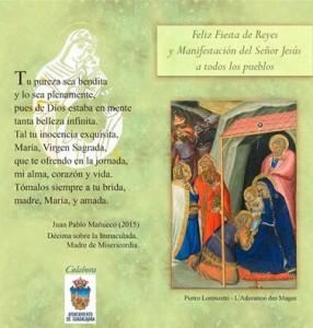 """Décima de """"Preciosa Virgen María"""""""