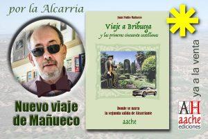 Viaje a Brihuega con Foto