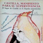 Historia de España, desde el siglo XV hasta 2017