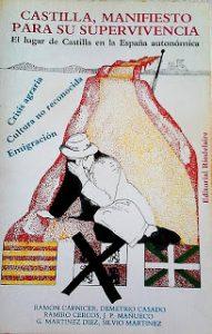 Manifiesto en defensa de la lengua castellana