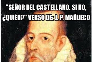 Oración a nuestro señor, Miguel de Cervantes