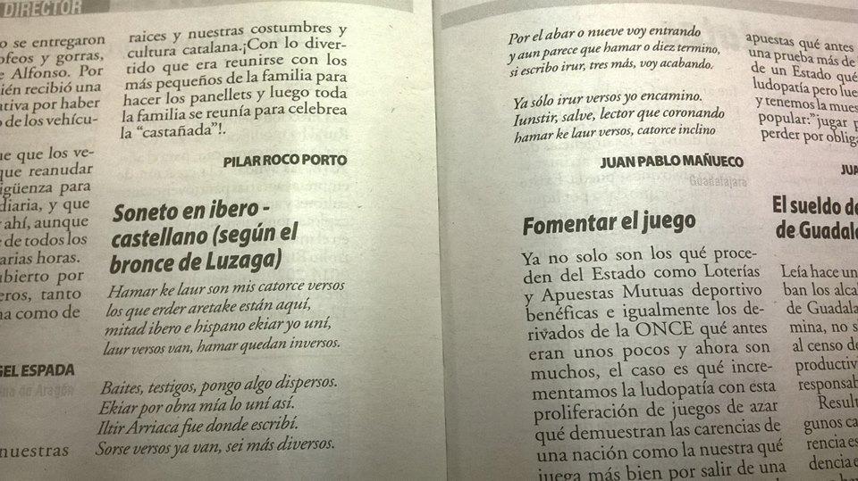 Soneto en ibero-castellano