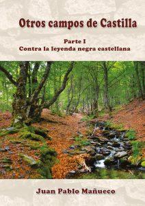 Otros campos de Castilla, y ya sólo en la Alcarria