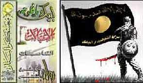 Al Qaeda afirma que no descansará hasta volar la Casa Blanca