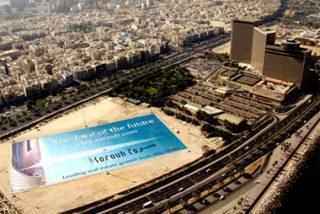El anuncio más grande del mundo está en Dubai