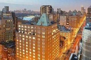 150 millones de dólares por un apartamento en Nueva York