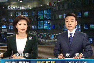 El telediario más visto del planeta cambia de cara pero sigue con la propaganda china