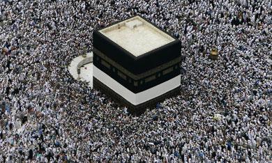 Millones de musulmanes peregrinan a la La Meca