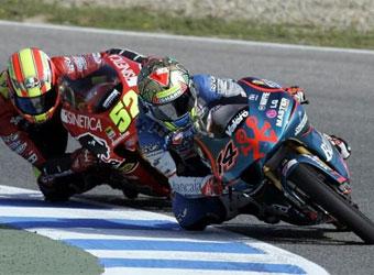 Singapur acogerá un Gran Premio de MotoGP en 2011