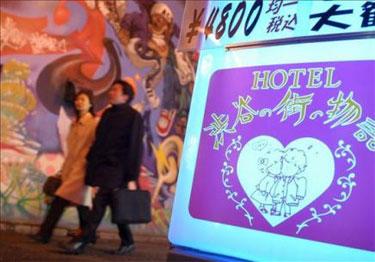 Una de cada tres parejas japonesas no mantiene relaciones sexuales
