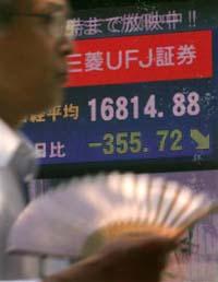El Nikkei sube el 0,80% al cierre