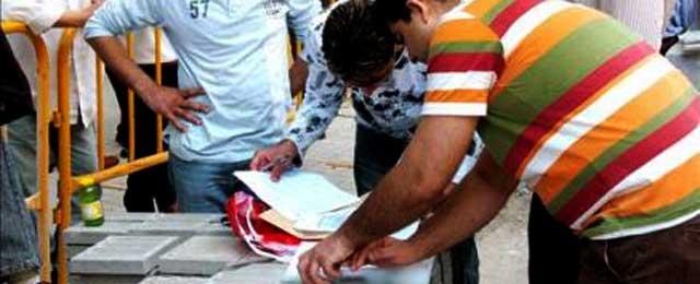 Crisis económica dispara solicitudes para el retorno voluntario de inmigrantes