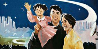 Los chinos seguirán pagando multa por tener un segundo hijo