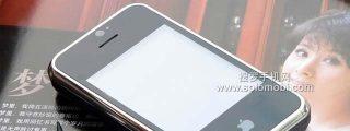 Cool 999, el clon chino del iPhone conocido como 'el Anticristo' de la manzana invertida
