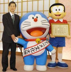 Japón nombra a Doraemon embajador del anime