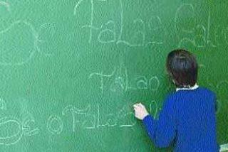 Vacían los presupuestos autonómicos para que no se hable castellano