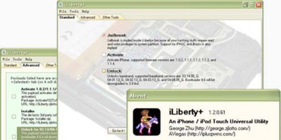 iLiberty+, programa para liberar y activar el iPhone en Windows
