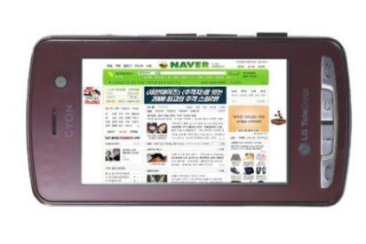 El iPhone borda Internet, pero el LG LH2300 no le va a la zaga, aunque sólo se vende en Corea