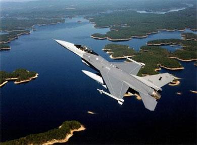El Pentágono admite que EEUU violó el espacio aéreo venezolano