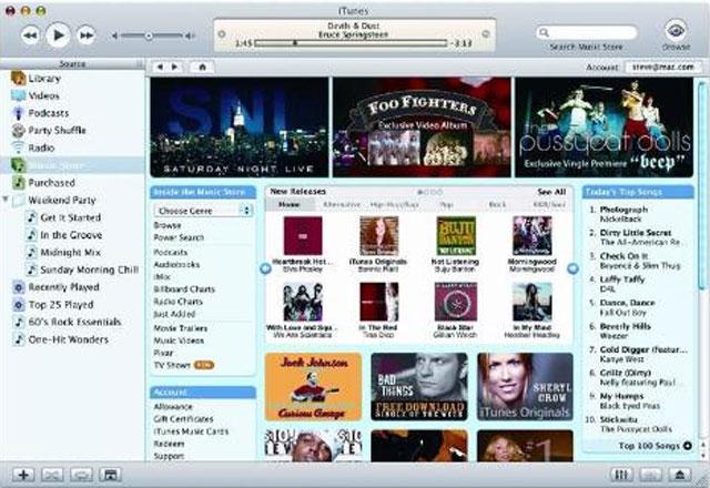La Universidad llega a iTunes