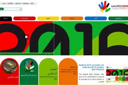 La web de Madrid 2016 ya está en árabe y en chino