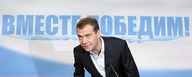 El presidente Medvédev frena una enmienda que permitía cerrar los medios por calumnia