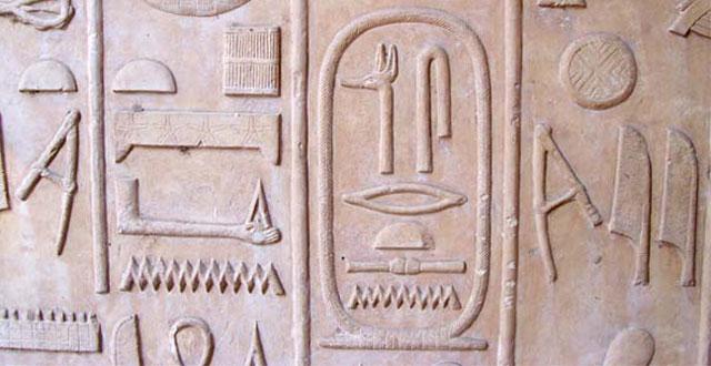 Aprender la escritura jeroglífica es posible, en Egipto