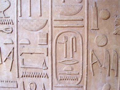 Aprendiendo a descifrar jeroglíficos