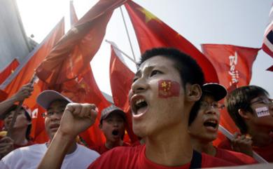 """RSF difunde clandestinamente una radio """"pirata"""" en Pekín"""