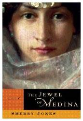 Retiran una novela romántica sobre Mahoma para no ofender al Islam