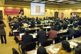 Montevideo acogerá un congreso interamericano de lingüistas