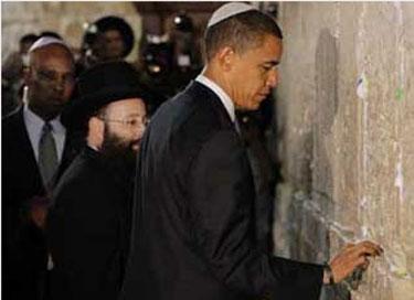 Publican la oración que Obama dejo en el Muro de las Lamentaciones