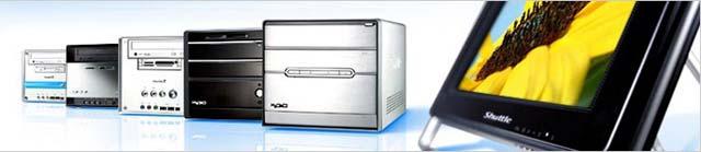 Shuttle presenta XPC P2 3500S, un mini PC completo por 875 euros