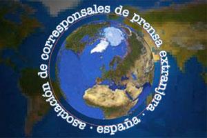 La ACPE nombra a su nueva Junta Directiva