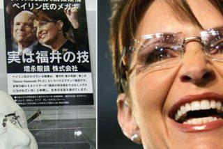 """Obama, """"gafado"""" por el tirón mediático de Palin"""