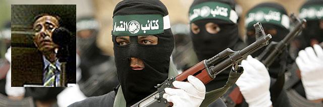 La Audiencia Nacional en defensa de un terrorista o el mundo al revés