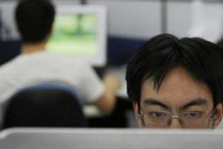Reporteros sin Fronteras pide a la nueva directora de Yahoo que resista a la censura en China