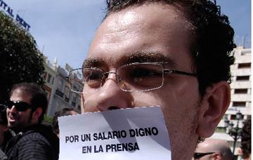 La APM convoca una concentración de periodistas para el 13 de febrero