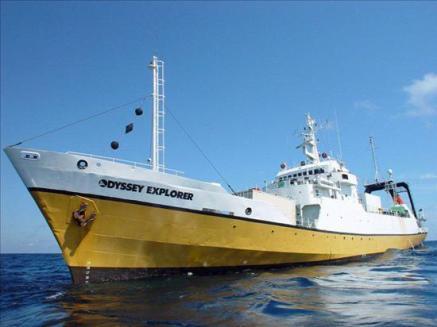 Un juez reafirma que el tesoro de Odyssey debe ser devuelto a España
