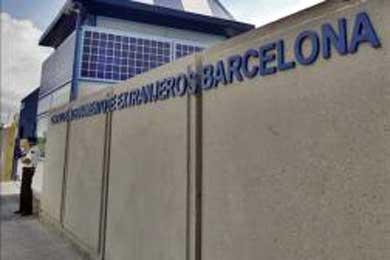 SOS Racismo denuncia dos agresiones a inmigrantes en Centro de Internamiento