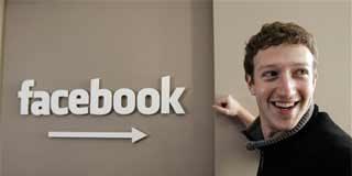 Facebook permitirá buscar en los comentarios y contenidos de los amigos