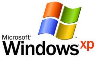 Siete de cada diez empresas siguen utilizando Windows XP en sus ordenadores