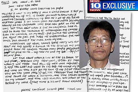 """El criminal de la masacre de Nueva York: """"No puedo aceptar mi pobre vida"""""""