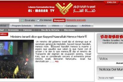 Hezbolá ya habla español