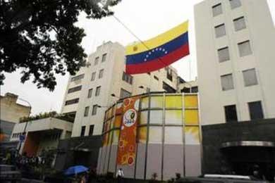 Supremo venezolano declara improcedente el amparo pedido por Globovisión y RCTV