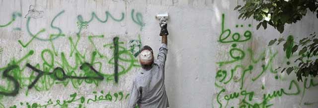 Irán corre un tupido velo sobre la prensa extranjera